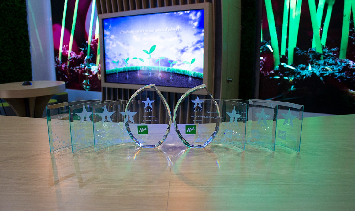 ANA Lantern Awards